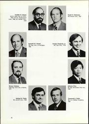 Page 84, 1973 Edition, Harvard Business School - Yearbook (Boston, MA) online yearbook collection