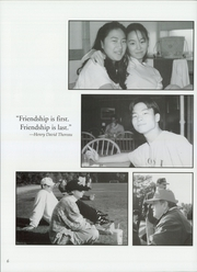 Page 10, 1996 Edition, Winchendon School - Vestigia Yearbook (Winchendon, MA) online yearbook collection