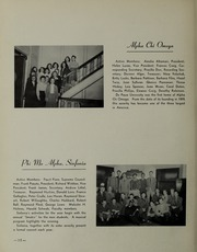 Page 26, 1946 Edition, New England Conservatory of Music - Neume Yearbook (Boston, MA) online yearbook collection