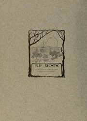 Page 2, 1918 Edition, Simmons College - Microcosm Yearbook (Boston, MA) online yearbook collection