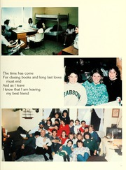 Page 15, 1987 Edition, Westfield State University - Tekoa Yearbook (Westfield, MA) online yearbook collection