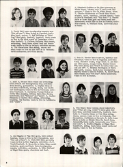 Page 10, 1977 Edition, Concord Middle School - Yearbook (Concord, MA) online yearbook collection