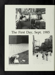 Page 14, 1986 Edition, University of Massachusetts Boston - Beacon Yearbook (Boston, MA) online yearbook collection