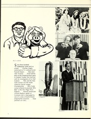 Page 12, 1978 Edition, University of Massachusetts Lowell - Knoll Yearbook (Lowell, MA) online yearbook collection
