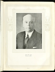 Page 13, 1929 Edition, United States Military Academy West Point - Howitzer Yearbook (West Point, NY) online yearbook collection