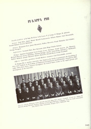 Page 260, 1939 Edition, Iowa State University - Bomb Yearbook (Ames, IA) online yearbook collection