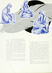 Page 12, 1951 Edition, Iowa State University - Bomb Yearbook (Ames, IA) online yearbook collection