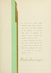 Page 7, 1936 Edition, Middlebury College - Kaleidoscope Yearbook (Middlebury, VT) online yearbook collection