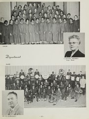 Page 17, 1957 Edition, Northern High School - Viking Yearbook (Detroit, MI) online yearbook collection