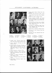 Page 16, 1929 Edition, Saginaw High School - Aurora Yearbook (Saginaw, MI) online yearbook collection