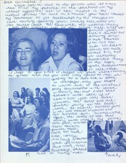 Page 13, 1975 Edition, Lahser High School - Accolade Yearbook (Bloomfield Hills, MI) online yearbook collection