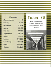 Page 7, 1978 Edition, Wylie E Groves High School - Talon Yearbook (Beverly Hills, MI) online yearbook collection
