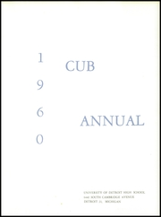 Page 5, 1960 Edition, University of Detroit Jesuit High School - Cub Yearbook (Detroit, MI) online yearbook collection