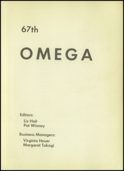 Page 7, 1951 Edition, Ann Arbor High School - Omega Yearbook (Ann Arbor, MI) online yearbook collection