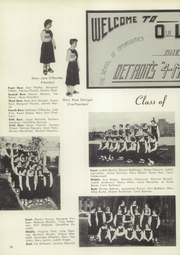Page 14, 1956 Edition, Our Lady of Mercy School - Lore Yearbook (Detroit, MI) online yearbook collection