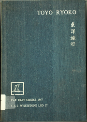 Page 1, 1957 Edition, Whetstone (LSD 27) - Naval Cruise Book online yearbook collection