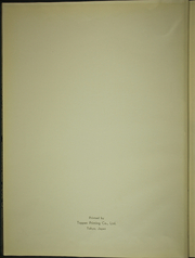 Page 8, 1952 Edition, Wisconsin (BB 64) - Naval Cruise Book online yearbook collection