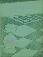 1958 Edition, Vermontville High School - Verhian Yearbook (Vermontville, MI)