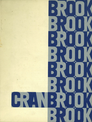 Page 1, 1960 Edition, Cranbrook School - Brook Yearbook (Bloomfield Hills, MI) online yearbook collection