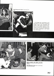 Page 355, 1977 Edition, Auburn University - Glomerata Yearbook (Auburn, AL) online yearbook collection