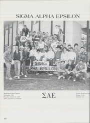 Page 360, 1983 Edition, Washington State University - Chinook Yearbook (Pullman, WA) online yearbook collection