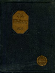 Page 1, 1926 Edition, East Tennessee State University - Buccaneer Yearbook (Johnson City, TN) online yearbook collection