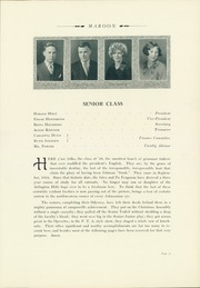 Page 15, 1928 Edition, John A Johnson High School - Maroon Yearbook (St Paul, MN) online yearbook collection