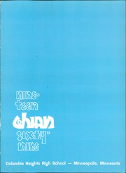 Page 5, 1969 Edition, Columbia Heights High School - Cohian Yearbook (Columbia Heights, MN) online yearbook collection