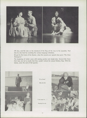 Page 17, 1951 Edition, University High School - Bisbila Yearbook (Minneapolis, MN) online yearbook collection