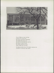 Page 7, 1951 Edition, University High School - Bisbila Yearbook (Minneapolis, MN) online yearbook collection