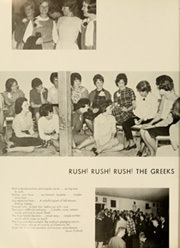 Page 16, 1964 Edition, West Virginia University - Monticola Yearbook (Morgantown, WV) online yearbook collection