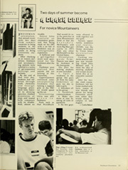 Page 15, 1984 Edition, West Virginia University - Monticola Yearbook (Morgantown, WV) online yearbook collection