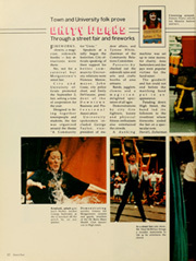 Page 16, 1984 Edition, West Virginia University - Monticola Yearbook (Morgantown, WV) online yearbook collection