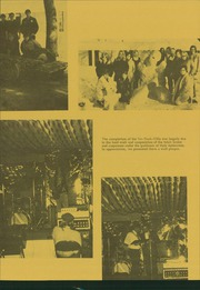 Page 15, 1972 Edition, Pipestone Area Vocational High School - Yearbook (Pipestone, MN) online yearbook collection