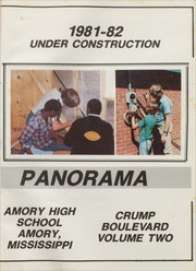 Page 5, 1982 Edition, Amory High School - Panorama Yearbook (Amory, MS) online yearbook collection