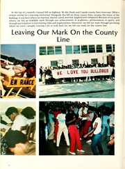 Page 6, 1982 Edition, Hinds County Agricultural High School - Hindsonian Yearbook (Utica, MS) online yearbook collection