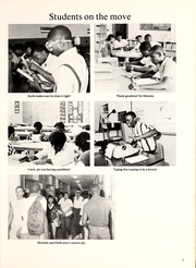 Page 9, 1987 Edition, Hinds County Agricultural High School - Hindsonian Yearbook (Utica, MS) online yearbook collection
