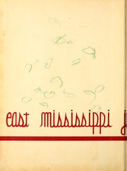 Page 2, 1963 Edition, East Mississippi Community College - Lion Yearbook (Scooba, MS) online yearbook collection