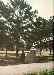 Page 2, 1967 Edition, East Mississippi Community College - Lion Yearbook (Scooba, MS) online yearbook collection