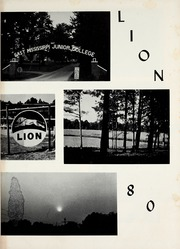 Page 5, 1980 Edition, East Mississippi Community College - Lion Yearbook (Scooba, MS) online yearbook collection
