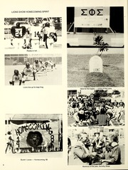 Page 10, 1986 Edition, East Mississippi Community College - Lion Yearbook (Scooba, MS) online yearbook collection
