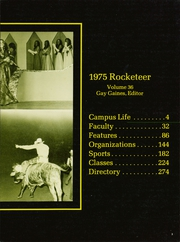 Page 7, 1975 Edition, Northwest Mississippi Community College - Rockateer Yearbook (Senatobia, MS) online yearbook collection