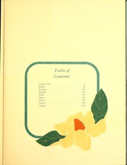 Page 3, 1986 Edition, Northwest Mississippi Community College - Rockateer Yearbook (Senatobia, MS) online yearbook collection