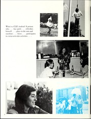 Page 6, 1974 Edition, Copiah Lincoln Community College - Trillium Yearbook (Wesson, MS) online yearbook collection