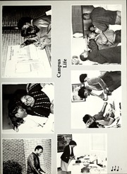Page 9, 1988 Edition, Coahoma Community College - Coahoman Yearbook (Clarksdale, MS) online yearbook collection