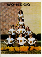 Page 5, 1981 Edition, East Central Community College - Wo He Lo Yearbook (Decatur, MS) online yearbook collection