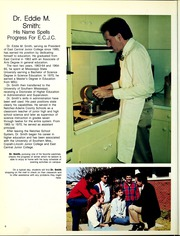 Page 10, 1988 Edition, East Central Community College - Wo He Lo Yearbook (Decatur, MS) online yearbook collection