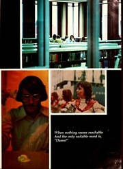 Page 7, 1973 Edition, Hinds Community College - Eagle Yearbook (Raymond, MS) online yearbook collection