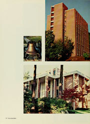 Page 14, 1981 Edition, Appalachian State University - Rhododendron Yearbook (Boone, NC) online yearbook collection