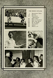 Page 5, 1983 Edition, Appalachian State University - Rhododendron Yearbook (Boone, NC) online yearbook collection